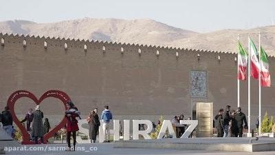 Preview for Karim Khan Citadel, Shiraz